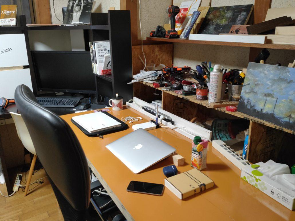 作業部屋4