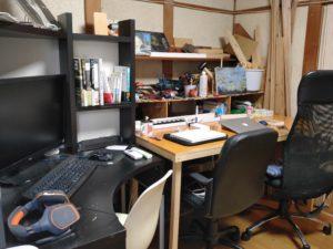 作業部屋3