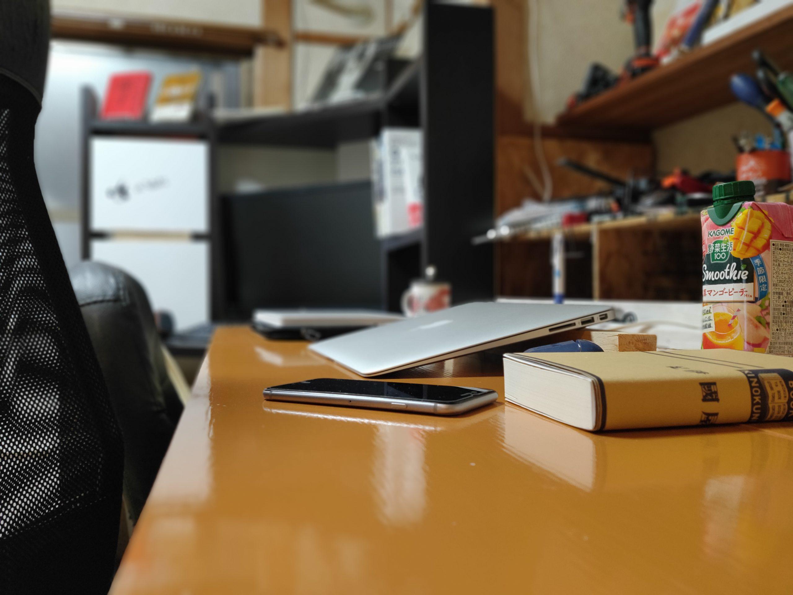 コロナでおうち時間が増えたのでDIYしたら、作業部屋がめちゃくちゃ過ごしやすくなった